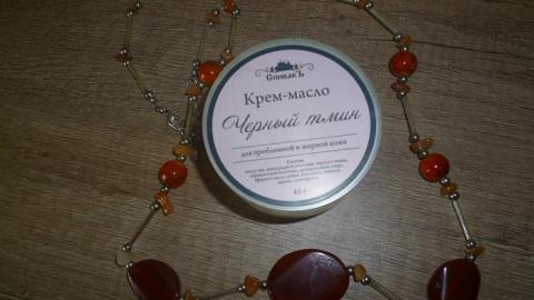 Отзыв: Крем-масло для проблемной кожи