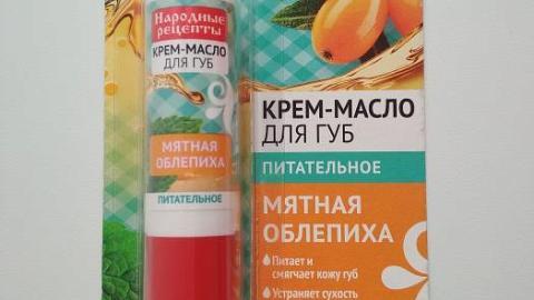 """Отзыв: Крем-масло для губ """"Мятная облепиха"""""""