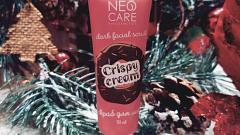 """Отзыв: Результат применения скраба для лица """"Crispy cream"""". Забегая наперед, скажу, что довольна результатом."""