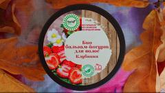Отзыв: Триумф Красоты Клубничный Био бальзам-йогурт для волос Nice Day - десерт для волос)