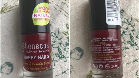 Отзыв: Cherry red от Benecos: легко найти, невозможно нанести и трудно снять