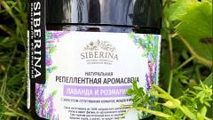 "Отзыв: Репеллентная аромасвеча ""Лаванда и розмарин"" Siberina"