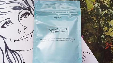 """Отзыв от vitali: Омолаживающая альгинатная маска со спирулиной и хлореллой """"Young skin"""""""