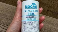 """Отзыв: Натуральный гель для умывания Сахарный от """"COCOS"""""""