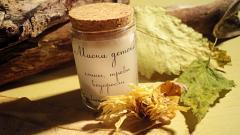 """Отзыв: Маска детокс """"Глины, травы, водоросли"""" Ayurvidic Soap Laura Forest"""