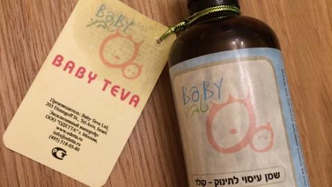 Отзыв: Согревающее масло для растираний и массажа при простуде и боли в спине «Cold mix oil» Baby Teva