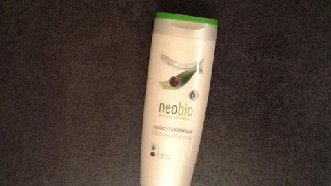 Отзыв: Ухаживающее молочко для тела Neobio
