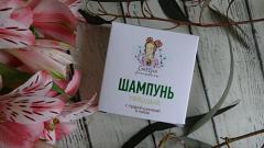 Отзыв от Lenamelkina: Твердый шампунь с пудрой шикакай и какао