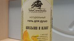 Отзыв: Очень приятный гель для душа, но аромата апельсина там нет