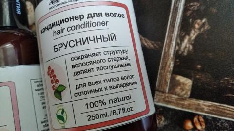 Отзыв: Идеально дополняет шампунь