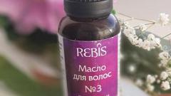Отзыв: Масло для сухих и поврежденных волос от Rebis