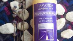"""Отзыв: Крем для рук """"Лавандовый мед"""" Lavanda Shop"""