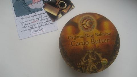 Отзыв: Органическое масло какао Earth Circle Organics