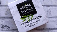 """Отзыв: Универсальный бальзам """"Сила природы"""" от бренда Natura Botanica"""