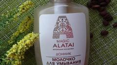 Отзыв: Молочко для умывания с кедровым маслом Magic Alatai