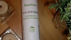 Отзыв: GreenIdeal гель для душа с грейпфрутом, бергамотом и лавандой. Мягкое очищение и уход за кожей, плюс божественный аромат эфирных масел!