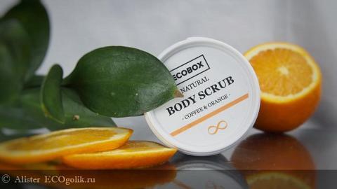Отзыв от Alister: Натуральный скраб для тела Кофе и апельсин