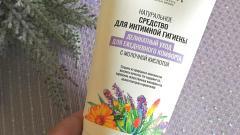Отзыв от Зара19: Средство для интимной гигиены «Деликатный уход для ежедневного комфорта» с молочной кислотой