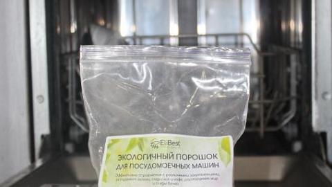 Отзыв от _Стеша_: Экологичный порошок для посудомоечных машин