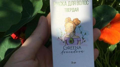 Отзыв: Твёрдая маска от Greena Avocadova