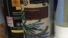 Отзыв: Натуральный бальзам Розмарин для окрашенных темных волос Зейтун