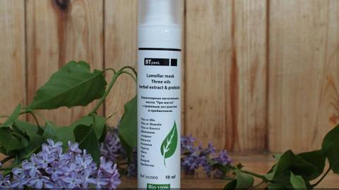 """Отзыв: Btpeel Ламеллярная питательная маска """"Три масла"""" с травяным экстрактом и пребиотиком"""