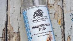 Отзыв: Мицеллярная вода с протеинами пшеницы и тимьяном для жирной кожи от бренда Take Care Studio