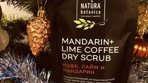 """Отзыв: Антицеллюлитный сухой скраб для тела «Кофе, лайм и мандарин» от """"Natura Botanica"""""""