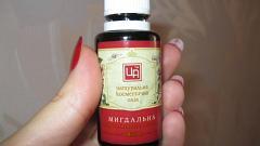 Отзыв: Миндальное масло Царство Ароматов