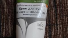 Отзыв: Крем для рук Гинкго и Облепиха для зрелой и требовательной кожи Natuderm Botanics