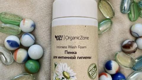 Отзыв: Нежная пенка для интимной гигиены OrganicZone