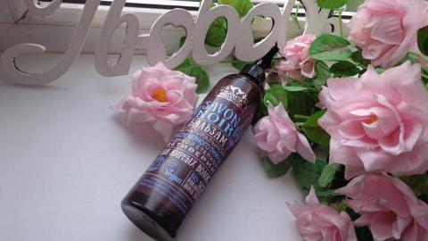 Отзыв: Бальзам для волос Planeta Organica Savon Noir на натуральном масле черного тмина для жирных волос