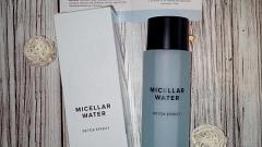 Отзыв: Мицеллярная вода от Riche