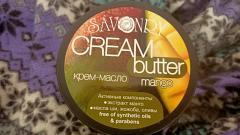 Отзыв: Крем масло с манго от Savonry