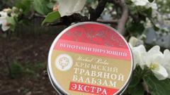 Отзыв: Крымский бальзам Венотонизирующий от Мануфактуры Дом Природы