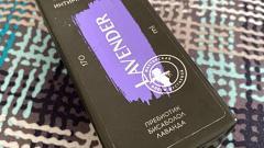 Отзыв: «Lavender» гель для интимной гигиены от Мастерской Олеси Мустаевой