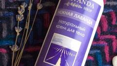"""Отзыв: Легкое увлажняющее молочко для тела """"Нежная лаванда"""" Lavanda Shop"""