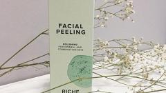 Отзыв: Отшелушивающий пилинг для лица Facial Peeling with AHA+BHA Acids для нормальной и комбинированной кожи от Riche