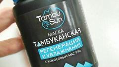 """Отзыв: Маска с лечебной грязью """"Регенерация и увлажнение """" из линейки Tambusun!!!"""