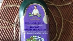 """Отзыв: Лосьон для волос """"Настой против выпадения"""" Рецепты бабушки Агафьи"""
