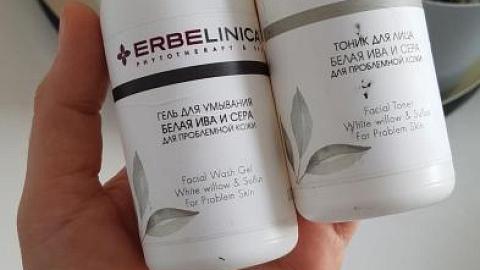 Отзыв от iririkim: Набор №1 для проблемной кожи