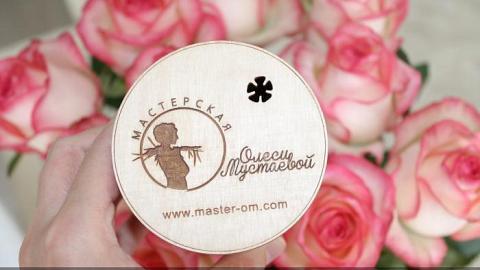 Отзыв от Happy mama: Коробочка для шампуня Цилиндр