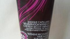 """Отзыв: Маска для волос """"Интенсивное восстановление"""" BIOSEA Eclat"""