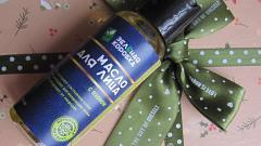 """Отзыв: Масло для лица с озоном """"Зеленая коробка"""""""