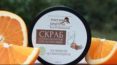 """Отзыв: Апельсиновый скраб от """"Триумф Красоты"""" - мощный удар по целлюлиту и осенней хандре"""