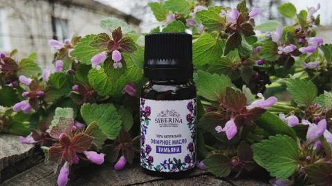 Отзыв: Эфирное масло Тимьяна (Thymus vulgaris) от компании SIBERINA