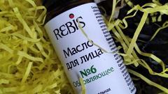 Отзыв: Шикарное масло с потрясающим составом, секретным элементом и приятными бонусами!