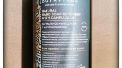 Отзыв: Жидкое мыло от Botavikos