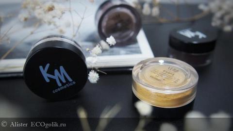 Отзыв: Осенний макияж с тенями KM cosmetics