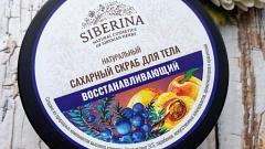"""Отзыв: Сахарный скраб для тела """"Восстанавливающий"""" от бренда SIBERINA"""